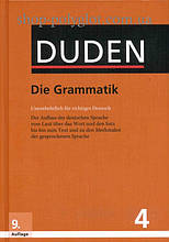 Книга Duden 4: Die Grammatik
