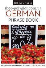 Книга German Phrase Book