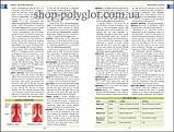 Книга Illustrated Medical Dictionary 4th Edition, фото 2