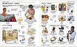 Книга Russian-English Bilingual Visual Dictionary, фото 5