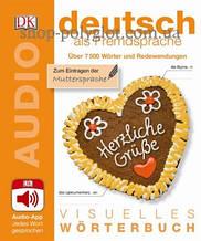 Книга Visuelles Wörterbuch Deutsch als Fremdsprache