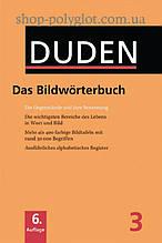 Книга Duden 3: Bildwörterbuch 6. Auflage