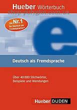 Книга Duden Wörterbuch für Kurse der Grund- und Mittelstufe