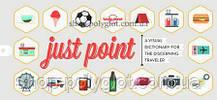 Карточки Just Point