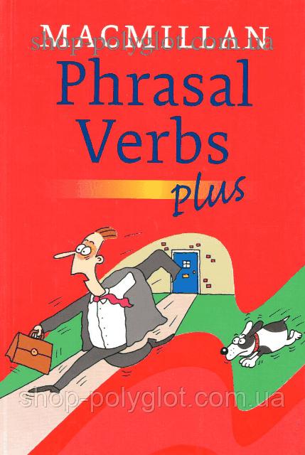 Книга Macmillan Phrasal Verbs Plus