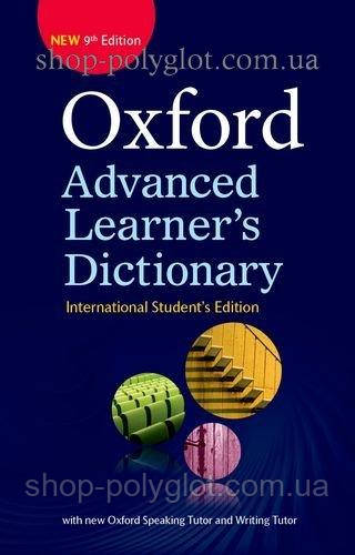 Книга Oxford Advanced Learner's Dictionary 9th Edition International Student's Edition with Speaking Tutor and Writing Tutor