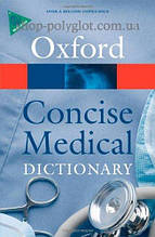 Книга Oxford Concise Medical Dictionary 8th Edition