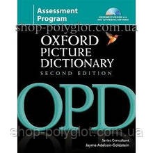Ресурсы для учителя Oxford Picture Dictionary Second Edition Assessment Program with Assessment CD-ROM and Testing Software CD-ROM