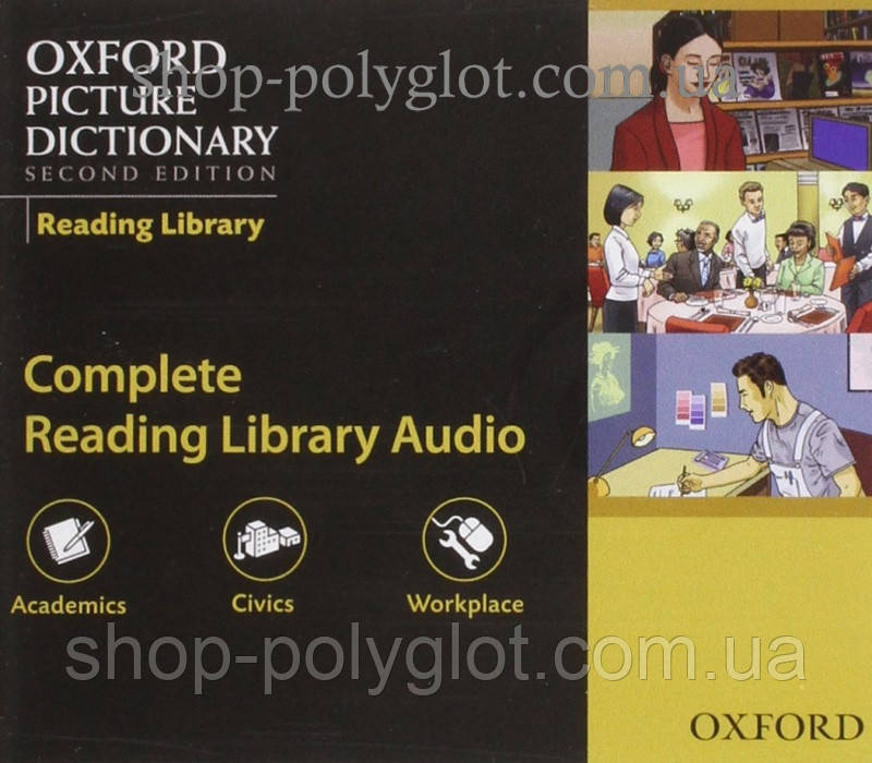 Аудио диск Oxford Picture Dictionary Second Edition Complete Reading Library Audio