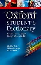 Книга Oxford Student's Dictionary 3rd Edition