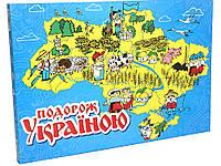 Настільна Гра бродилка Подорож Україною (укр/рос), Strateg (59)