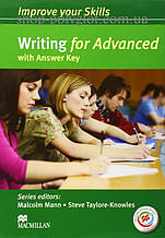 Книга Improve your Skills: Writing for Advanced with answer key and Macmillan Practice Online