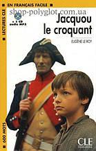 Книга с диском Jacquou le croquant avec CD audio