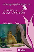 Книга Julie, Köln