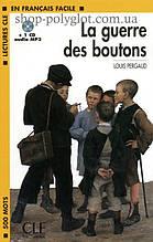 Книга с диском La guerre des boutons avec CD audio