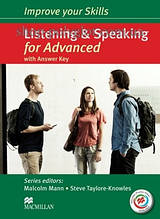 Книга Improve your Skills: Listening and Speaking for Advanced with answer key, Audio CDs and Macmillan Practice Online