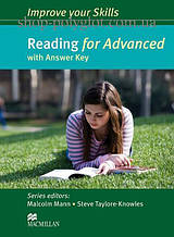 Книга Improve your Skills: Reading for Advanced with answer key