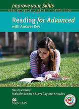 Книга Improve your Skills: Reading for Advanced with answer key and Macmillan Practice Online