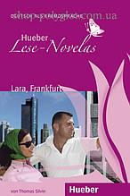 Книга Lara, Frankfurt