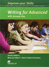 Книга Improve your Skills: Writing for Advanced with answer key
