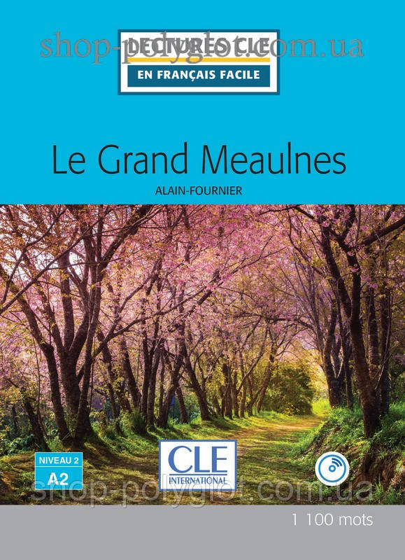 Книга Le grand Meaulnes