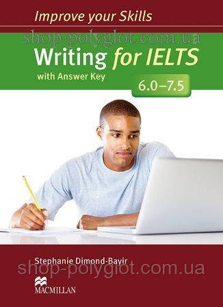 Книга Improve your Skills: Writing for IELTS 6.0-7.5 with answer key
