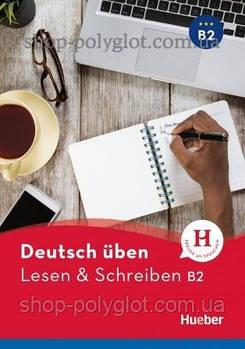 Книга Lesen & Schreiben B2