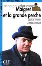 Книга Maigret et la grande perche