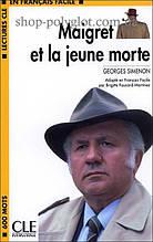Книга Maigret et la jeune morte