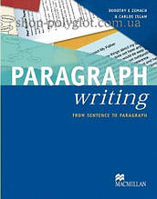 Книга Writing Paragraphs: From Sentence to Paragraph