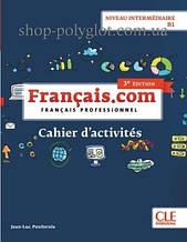 Рабочая тетрадь Français.com 3e Édition Intermédiaire Cahier d'activités