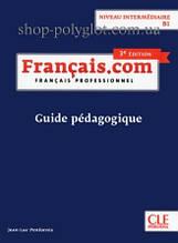 Книга для учителя Français.com 3e Édition Intermédiaire Guide Pédagogique