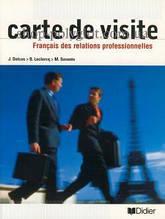 Учебник Français des Relations Professionnelles Carte de Visite Livre de l'élève