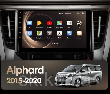 Junsun 4G Android магнитола для  Toyota Alphard H30 2015 - 2020