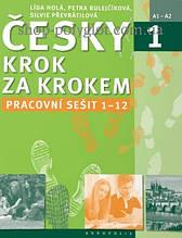 Рабочая тетрадь Česky krok za krokem 1 Pracovní sešit (Lekce 1–12)