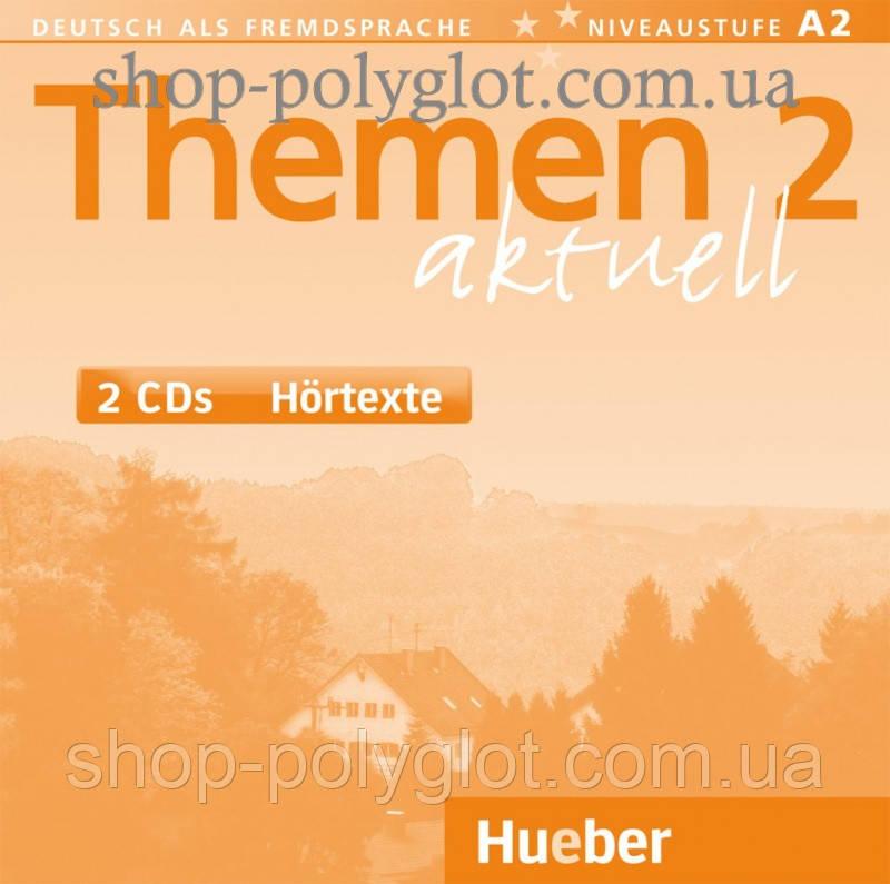 Аудио диск Themen aktuell 2 — 2 Audio-CDs