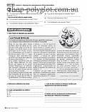 Рабочая тетрадь Tendances B1 Cahier d'activités, фото 10