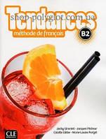 Учебник Tendances B2 Méthode de Français Livre de l'élève avec DVD-ROM