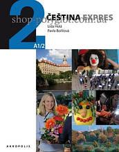Набор книг Čeština expres 2 Učebnice se zvukovým CD