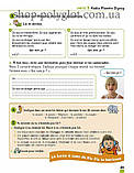 Рабочая тетрадь ZigZag+ 3 Cahier d'activités, фото 5