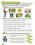 Рабочая тетрадь ZigZag+ 3 Cahier d'activités, фото 6