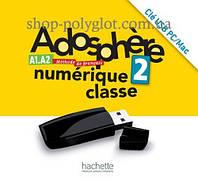 Ресурсы для интерактивной доски Adosphère 2 Numérique Classe