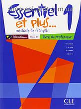 Книга для учителя Essentiel et plus... 1 Livre du professeur