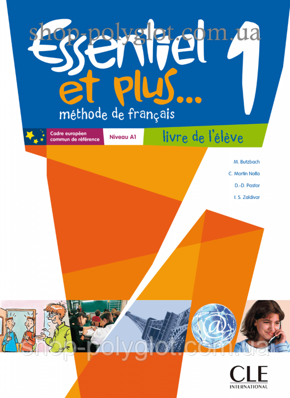 Учебник Essentiel et plus... 1 Livre de l'élève avec CD audio