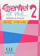 Аудио диск Essentiel et plus... 2 — 4 CD audio