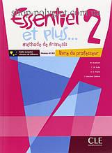Книга для учителя Essentiel et plus... 2 Livre du professeur