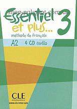 Аудио диск Essentiel et plus... 3 — 4 CD audio
