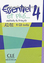 Аудио диск Essentiel et plus... 4 — 4 CD audio