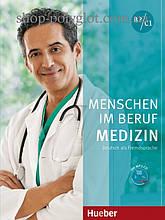 Книга Menschen im Beruf: Medizin mit Mp3-CD