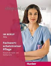 Книга Im Beruf Neu Fachwortschatztrainer Pflege